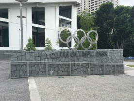 Youth Olympic Park